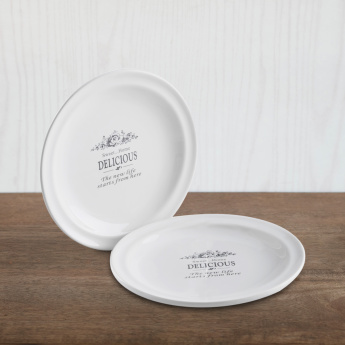 Sweet Home Side Plate - 18 cms