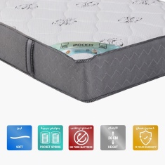 iPocket Twin Pocket Spring Mattress - 120x200x26 cms