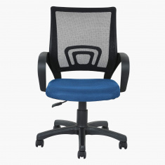 Curvy Height Adjustable Office Chair