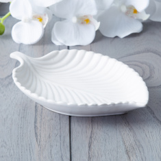 Venne Leaf Shaped Platter